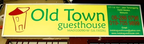 old town guesthouse billboard